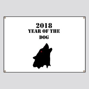 2018 Year of the Dog Banner