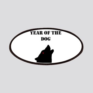 2018 Year of the Dog Patch