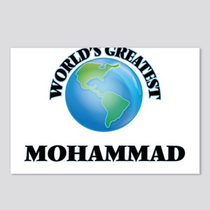World's Greatest Mohammad Postcards (Package of 8)
