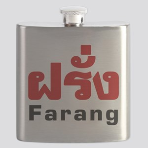 Farang - Thai Language Flask