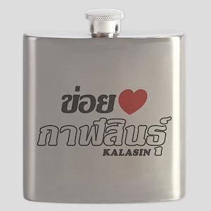 I Love (Heart) Kalasin, Thailand Flask