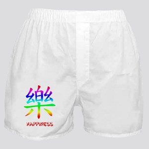 HAPPINESS Chinese Symbol Boxer Shorts