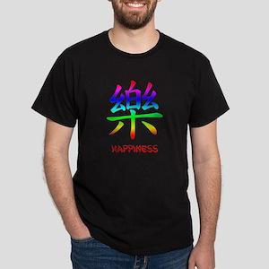 HAPPINESS Chinese Symbol Dark T-Shirt