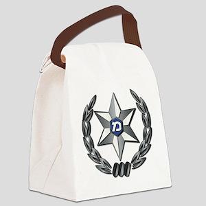 Israel - Police Hat Badge - No Te Canvas Lunch Bag