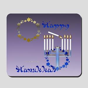 Hanukkah Stars Mousepad