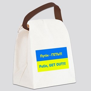 Putin - Get Out Canvas Lunch Bag