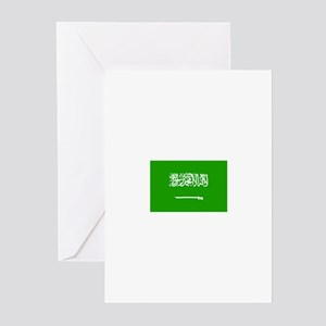 saudi arabia flag Greeting Cards (Pk of 10)