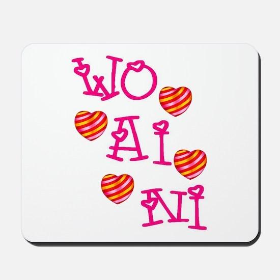 Wo Ai Ni with Hearts Mousepad