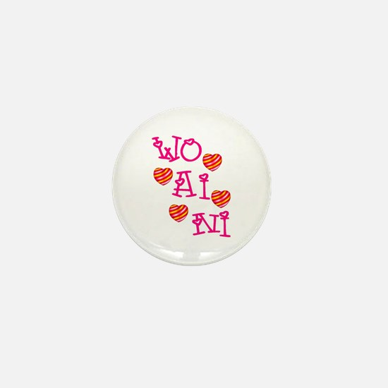 Wo Ai Ni with Hearts Mini Button
