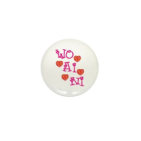 Wo Ai Ni with Hearts Mini Button (100 pack)