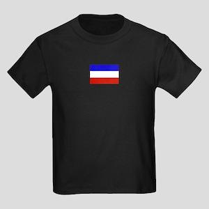 serbia and montenegro flag Kids Dark T-Shirt