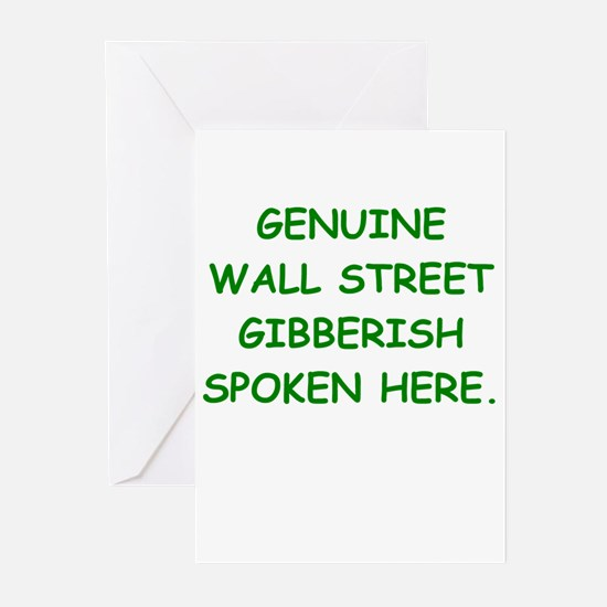 wall street Greeting Cards (Pk of 10)