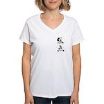 Focus kanji Women's V-Neck T-Shirt