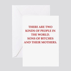 SONS Greeting Card