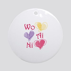 Wo Ai Ni Ornament (Round)