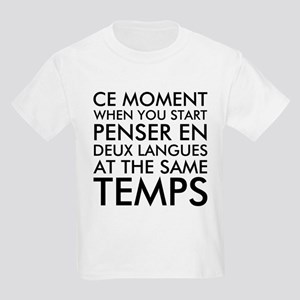 Thinking in French and English (BACK T-Shirt
