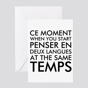 Thinking in French and English Greeting Cards