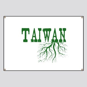 Taiwan Roots Banner
