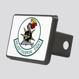 hs8 Rectangular Hitch Cover