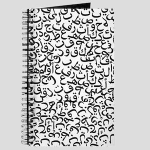 Jumbled Arabic Letters Journal