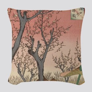 Vintage Cherry Blossoms Japanese Woodblock Woven T