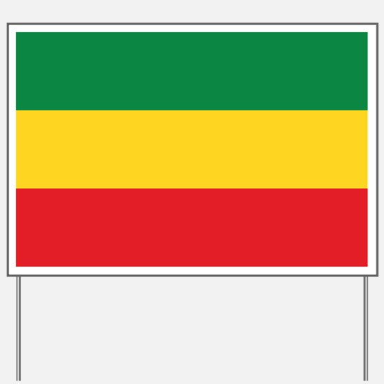 Green, Gold and Red Flag Yard Sign