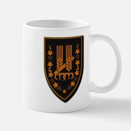 Harel.No Txt Mug