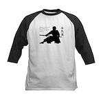 Aiki Jo Kids Baseball Jersey