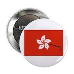"""Hong Kong's New Flag: 2.25"""" Button"""