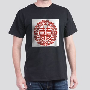 red double happiness T-Shirt
