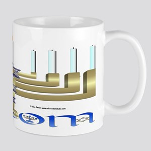 Shalom Menorah Mugs