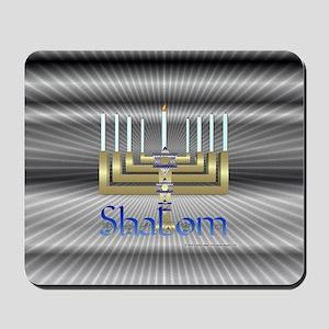 Shalom Menorah Mousepad