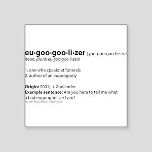eugoogooly_forlight Sticker