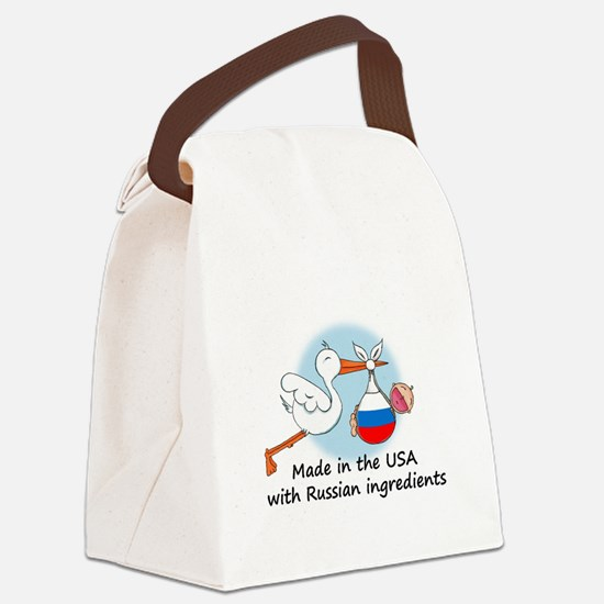 stork baby rus2.psd Canvas Lunch Bag