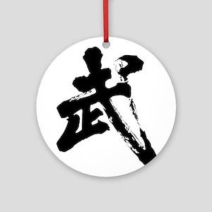 Wushu Ornament (Round)