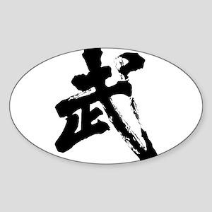 Wushu Oval Sticker
