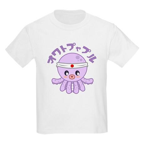 Octo-Purple Kids Light T-Shirt