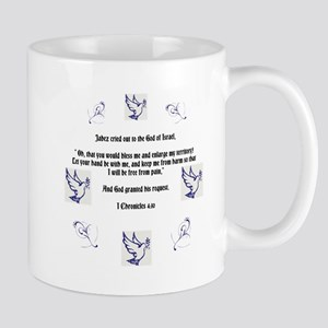 I Chronicles 4:10 Jabez Prayer Mugs