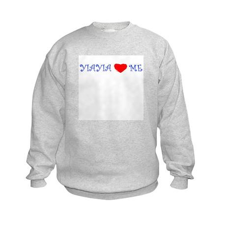 YIAYIA LOVES ME Kids Sweatshirt