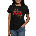 Human. Women's Dark T-Shirt
