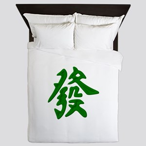 Mahjong Green Dragon Queen Duvet