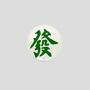 Mahjong Green Dragon Mini Button
