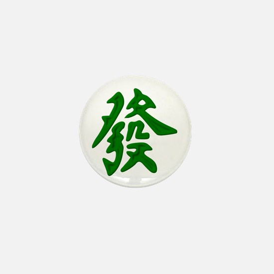 Mahjong Green Dragon Mini Button