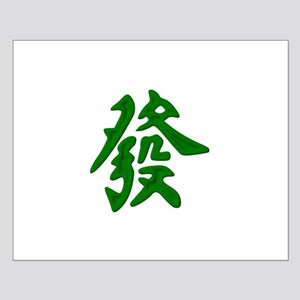 Mahjong Green Dragon Posters