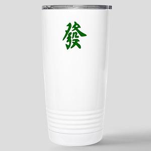 Mahjong Green Dragon Travel Mug