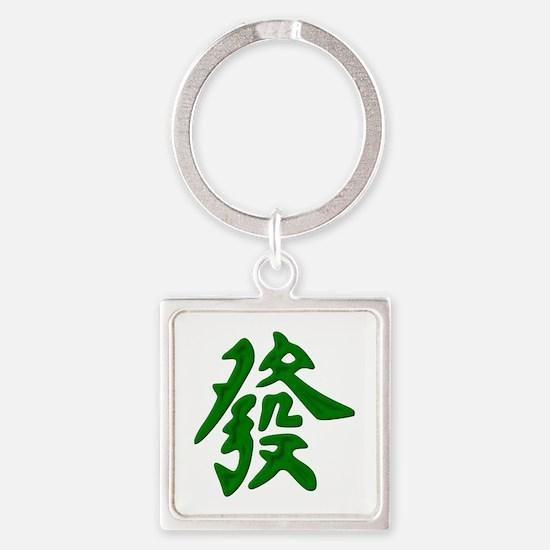 Mahjong Green Dragon Keychains