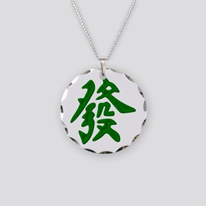Mahjong Green Dragon Necklace