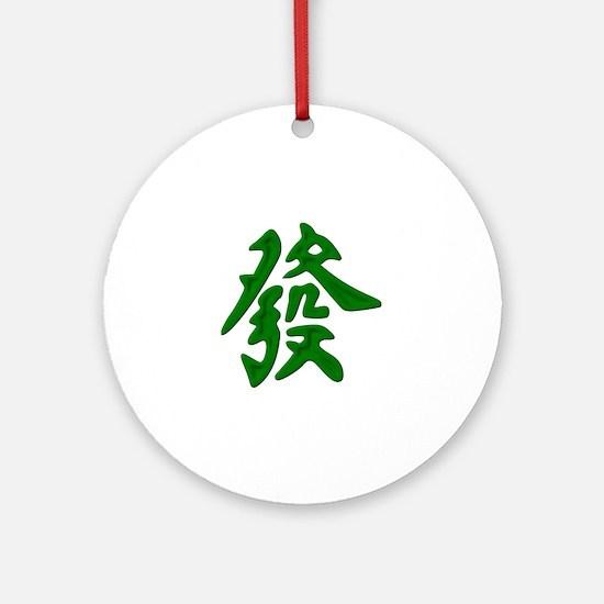 Mahjong Green Dragon Ornament (Round)