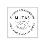 Motas Logo Sticker