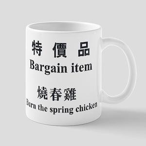 Burn The Spring Chicken Mug